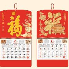 南京印刷-南京掛歷印刷-南京印刷廠圖片