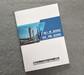 南京画册印刷制作-画册设计色彩-南京三折页印刷