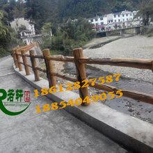 水泥仿木栏杆,水泥仿木⌒护栏,仿木』栏杆图片
