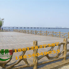 仿木栏杆,水泥仿木栏杆设计施工若轩景⊙观公司图片