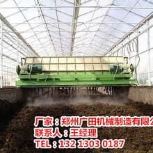 郑州广田机械有机肥设备厂必看,有机肥发酵生产线流程