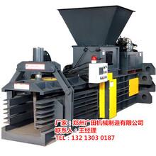 稳定的货源是购买全自动废纸打包机的保障