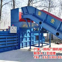 郑州广田机械液压打包机可以打包哪些物料