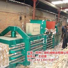 郑州广田机械-液压打包机黏合度如何调整