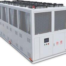 深圳市海菱克制冷是一家专注于工业制冷设备