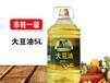 玉金香非转一级大豆油5升食用油厂家批发招商