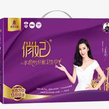 抗菌抑菌率达99%俏妃本色竹纤维卫生巾备受青睐