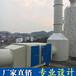 厂家直供德州废气处理成套设备德州uv光氧催化环保设备