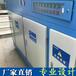 厂家直供威海工业废气设备有机废气处理废气环保设备