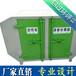 天津活性炭吸附箱价格活性炭环保箱厂家