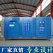 山东厂家直供潍坊废气处理环保设备价格uv光解废气防臭设备