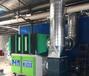 厂家直供济宁工业喷漆废气处理环保设备多少钱
