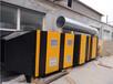 现货供应辽宁工业废气处理成套设备uv光解废气脱臭设备