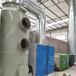 河北钢结构喷漆废气处理环保设备报价漆雾废气脱臭
