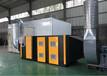 河南焦作低温等离子光氧催化工业废气处理环保设备厂家直供