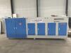 新乡机械厂工业尾气处理设备河南光氧催化环保设备厂家直供