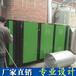 江西九江喷漆废气处理设备uv光解光氧废气脱臭环保设备