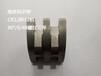 南京科尔特38料,W6Mo5Cr4V2料捏合块,双螺杆积木式捏合块,积木式捏合块