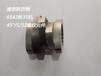 南京科尔特38料,W6Mo5Cr4V2料积木式螺套,膨化机螺套,单螺杆螺套捏合块