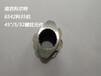 南京科尔特38料,W6Mo5Cr4V2料挤出机螺杆螺纹元件,积木式螺套,膨化机螺套