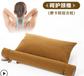 颈椎枕组合枕绒布茶叶+荞麦家装版