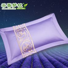 茶香睡眠枕布拉格棉布茶叶+薰衣草家装版
