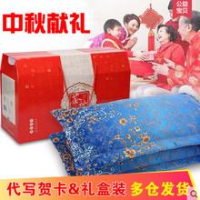 茶香双枕睡眠枕棉布茶叶礼盒版