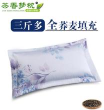 成人睡眠枕棉布纯荞麦家装版