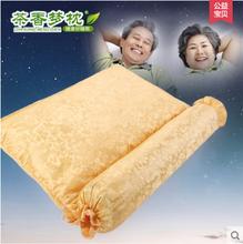 颈椎组合枕绸缎竹炭/茶叶+决明子礼盒版
