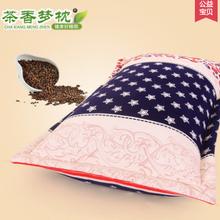成人睡眠枕棉布茶叶+决明子家装版