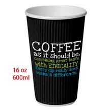 定制一次性双层纸杯瓦楞咖啡纸杯外贴3/4/6/7/8/910/12/16免版费图片