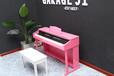 康凯达乐器品牌数码智能电钢琴