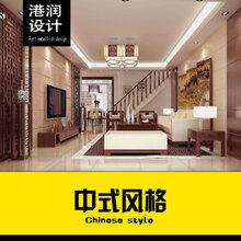 家装中式风格效果图图片