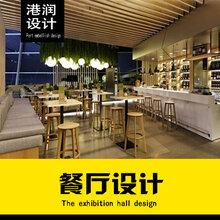 中餐厅设计案例图片