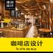 港润时尚风格咖啡店3d效果图施工装饰设计