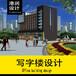 广州港润设计写字楼设计性价比最高