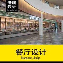 广州港润设计餐厅店铺3d设计室内设计行业领先图片