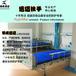 医院养老院护理床ABS床头铝合金护栏湖南厂家直销