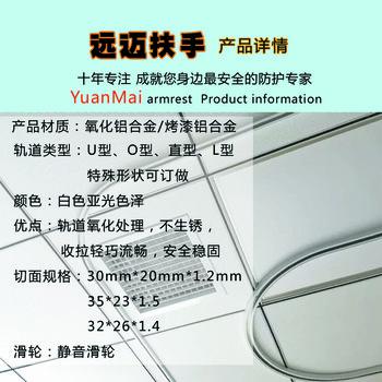 铝合金医用轨道输液轨道生产厂家长沙