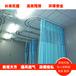 醫院養老院隔簾布纖維醫用簡約隔簾布抗菌病床隔簾布
