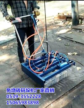 码砖机水泥砖夹砖机厂家