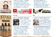 贵州白酒新闻广告推广怎么做?找谁做?
