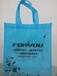 寧德環保廣告袋品牌廠家寧德環保廣告袋制造印刷廠