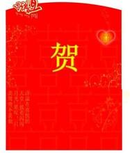 佛山红包订做生产工厂广东红包印制生产厂