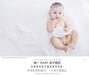镇平儿童摄影告诉你宝宝冬天睡觉怎么穿!