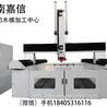 木模数控加工中心cnc