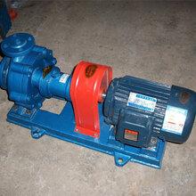 双冷式高温导热油泵泊头市翼扬泵业生产广受用户好评的产品