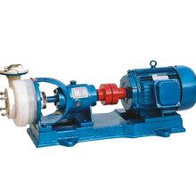 FSB型氟塑料化工泵泊头市翼扬泵业制造生产价格低
