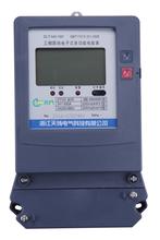 电能表多功能电能表DSSD131?#35745;? />                 <span class=