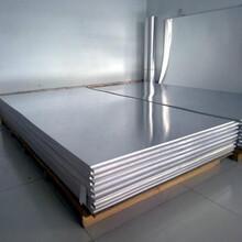 GBT31298-2014TC4钛合金厚板国家标准(GB)